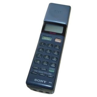 Sony CM-H333