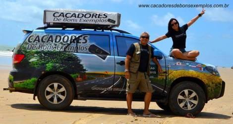 Iara and Eduardo Xavier
